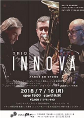 コンサート 2018.7.16